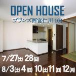 OPEN HOUSE(ブランズ西宮仁川)