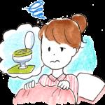 夜中のトイレ、原因は『寒い家』。改善方法は室温を上げる事!