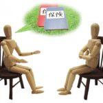 既存住宅売買瑕疵(かし)保険加入には、メリットがたくさん!