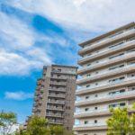 定期借地権マンションは本当に売れない?売却するための2つの注意点