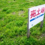 整地と更地の違いって?「売れる土地」はどっち?土地を高値で売る方法