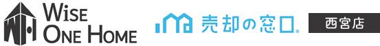 不動産売却の窓口 西宮店【ワイズワンホーム】