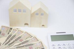 家を売るときに必要なお金の話。